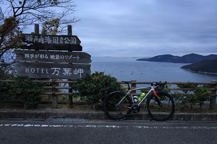 20161124_01