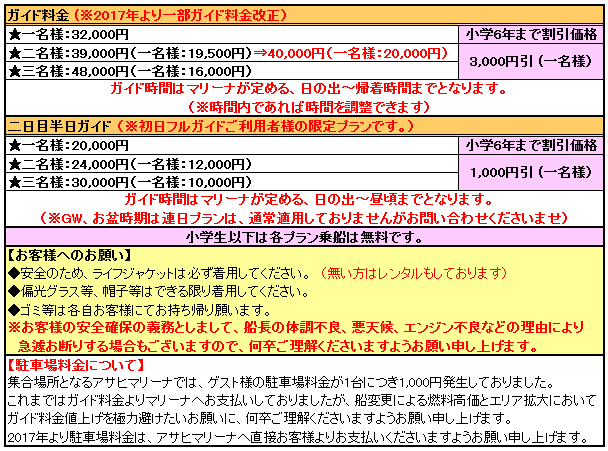20161221233031ff9.png