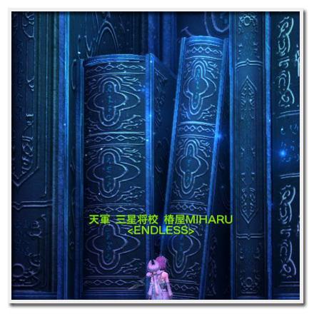 知識の書庫本の壁