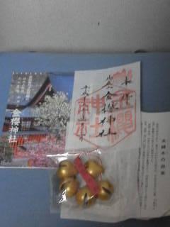 金櫻神社02