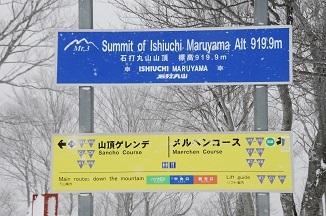 2017_ski_25.jpg