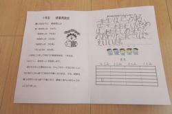DSC05441.jpg