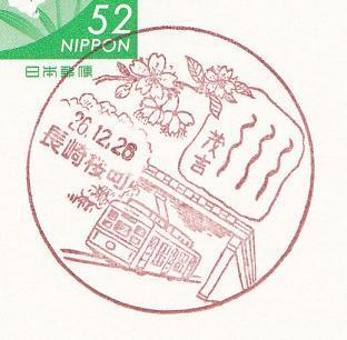 26.12.26長崎桜町