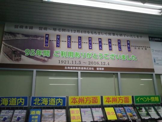 朱い電車22