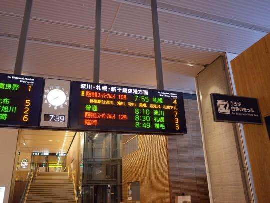 朱い電車02