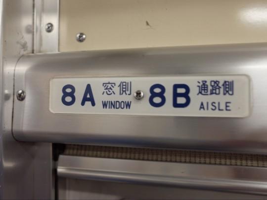 朱い電車07