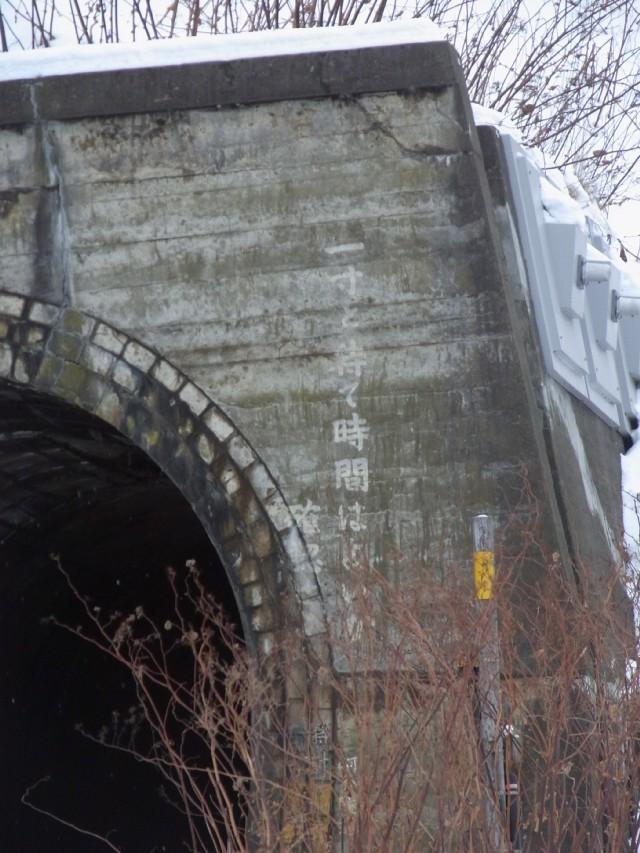 阿分隧道03