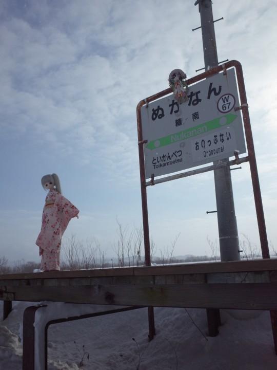 糠南駅05