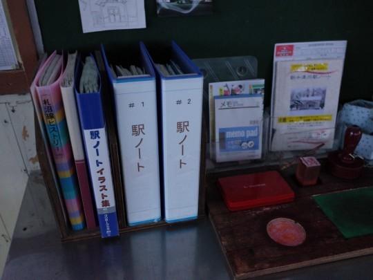 新十津川駅10