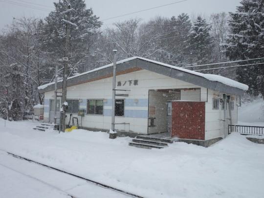 島ノ下駅01