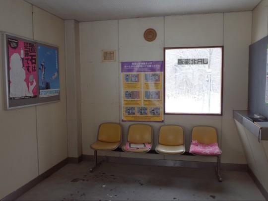 島ノ下駅09