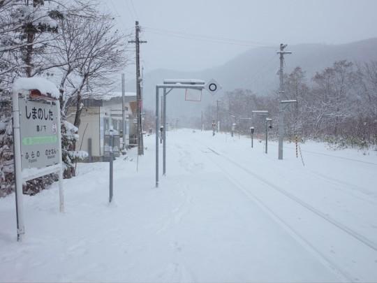 島ノ下駅11