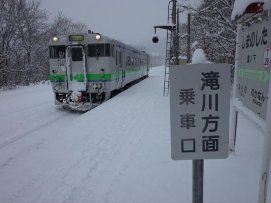 島ノ下駅15