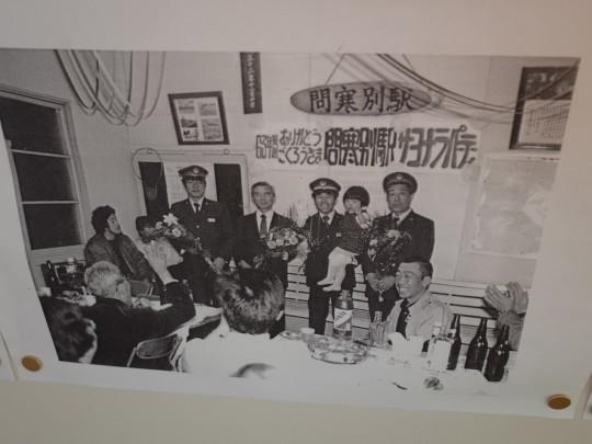 問寒別駅09