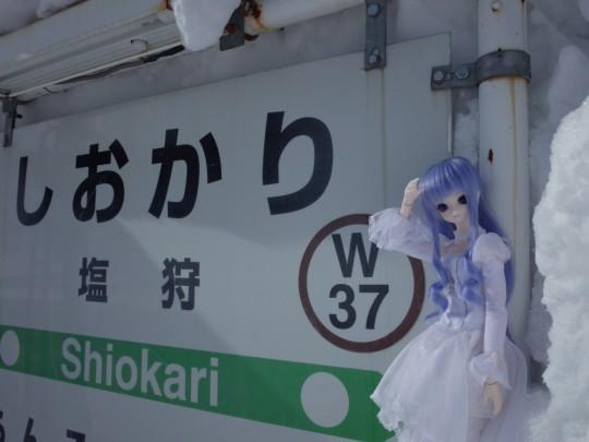 塩狩駅03