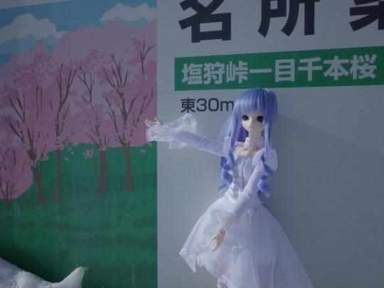 塩狩駅04