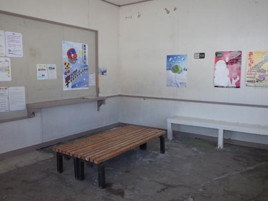塩狩駅11