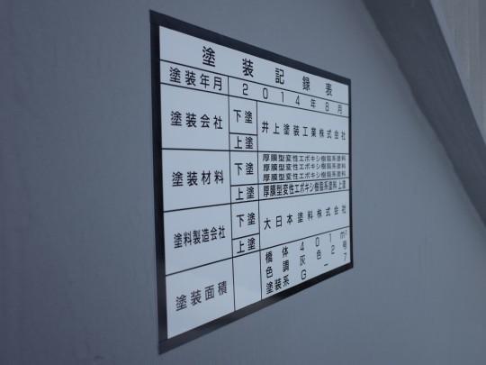 上厚内駅17