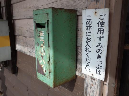 上厚内駅22
