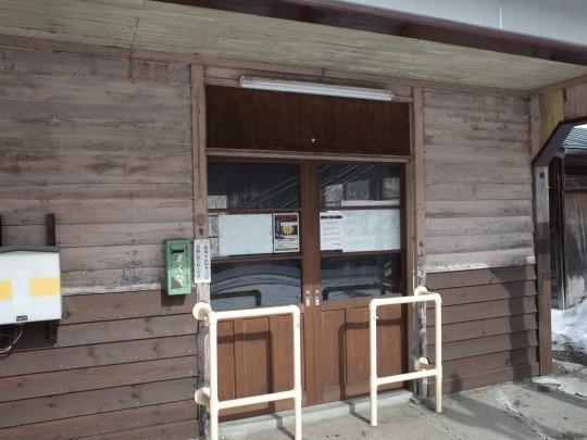 上厚内駅19
