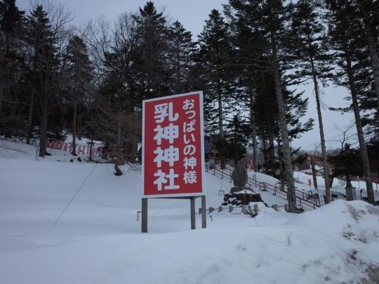上厚内駅53