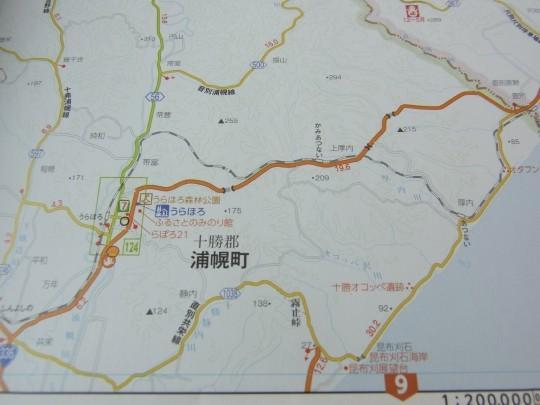 上厚内駅54