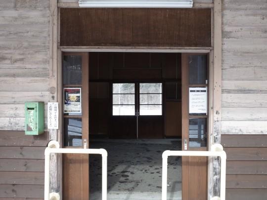 上厚内駅61