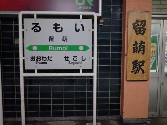 Yhm33.jpg