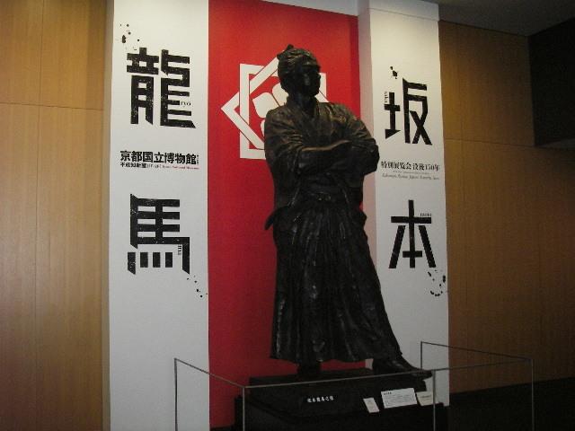 坂本龍馬銅像201610入場時