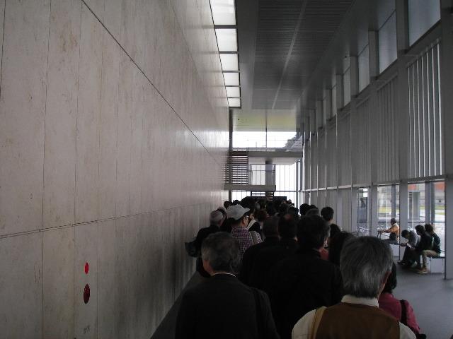 平成知新館内201610
