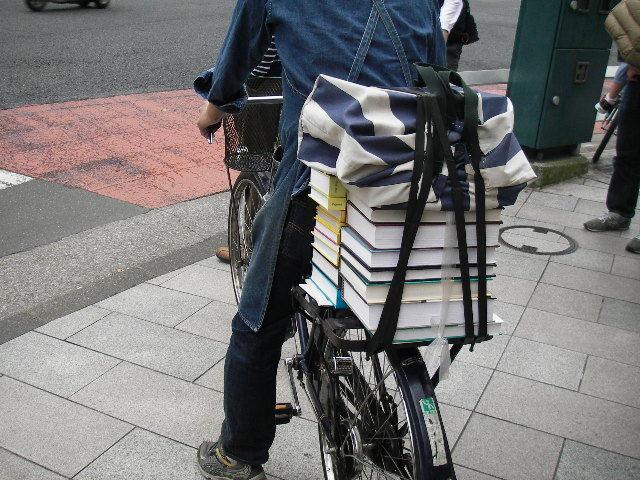 神保町自転車201610