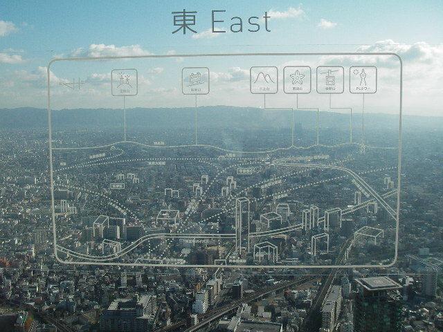 東を望む201612