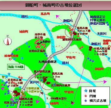 124話御船町・城南町の古墳位置図