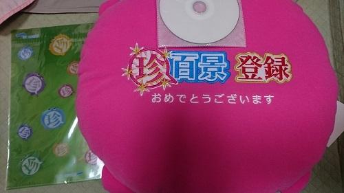 ナニコレ珍百景01
