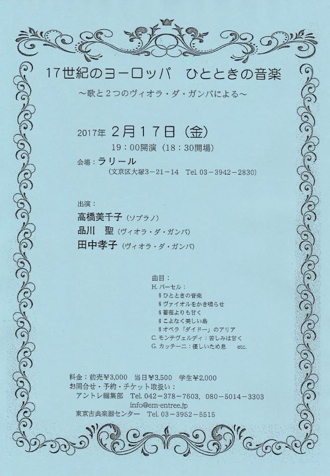 tokyo0217.jpg