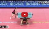 石川佳純VS平野美宇(決勝戦)全日本選手権2017