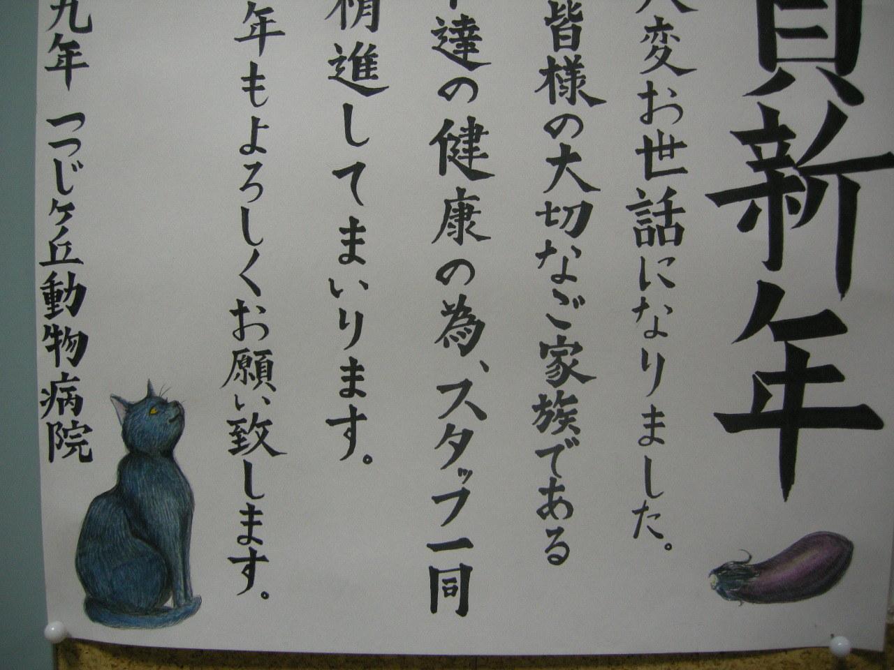 2017年賀ポスター03