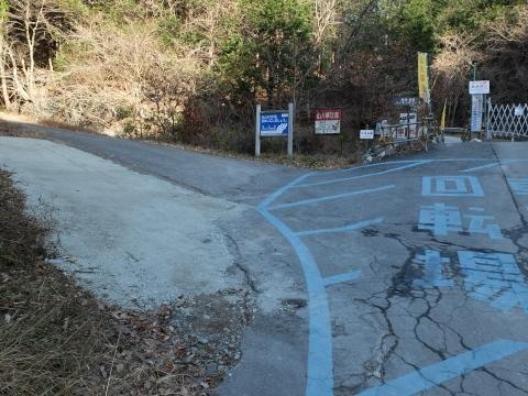 登山口駐車場1213