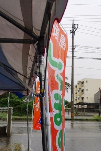 DSC00812 - 雨