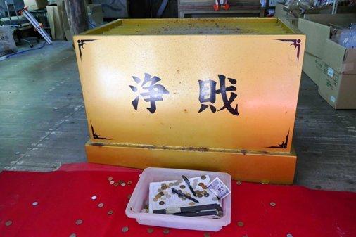 初詣賽銭箱 P1060329