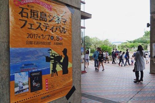 シネフェ入口 P1060437