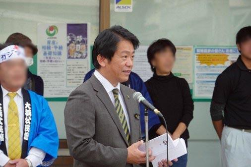 中山市長祝辞 P1070200