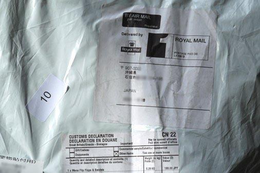 英郵便 P1070326
