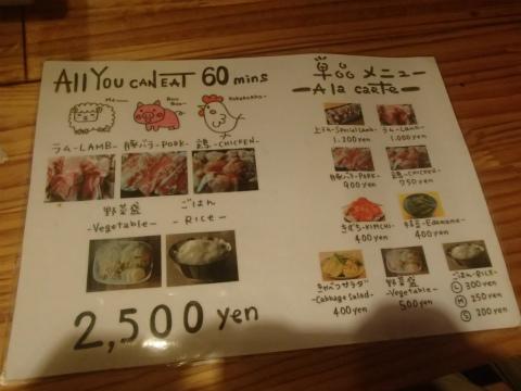 170106ニセコ草庵03