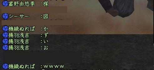 2017akeome-7.jpg