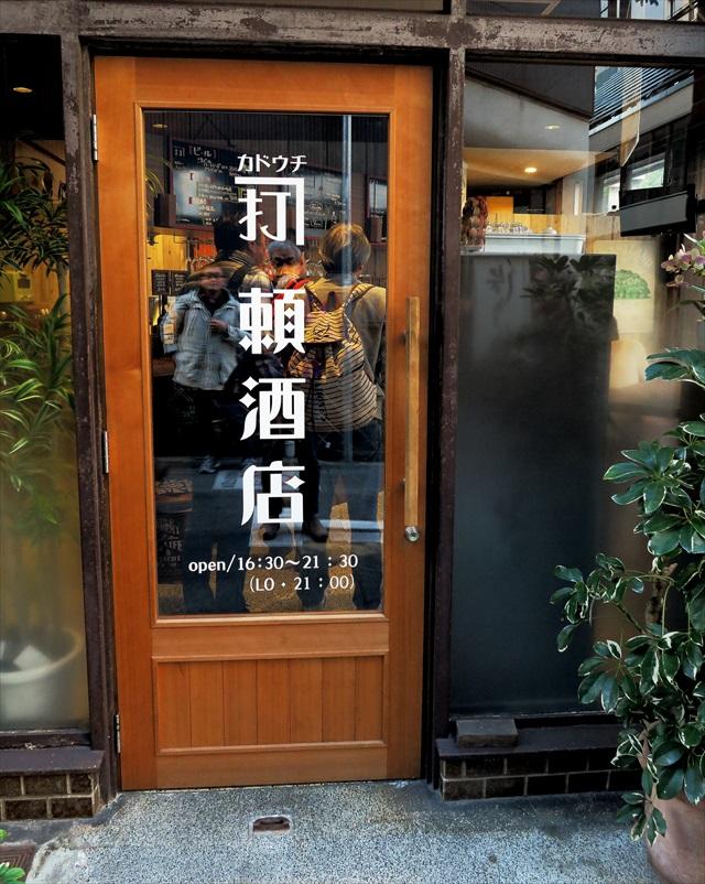 161203-頼酒店-0003-S