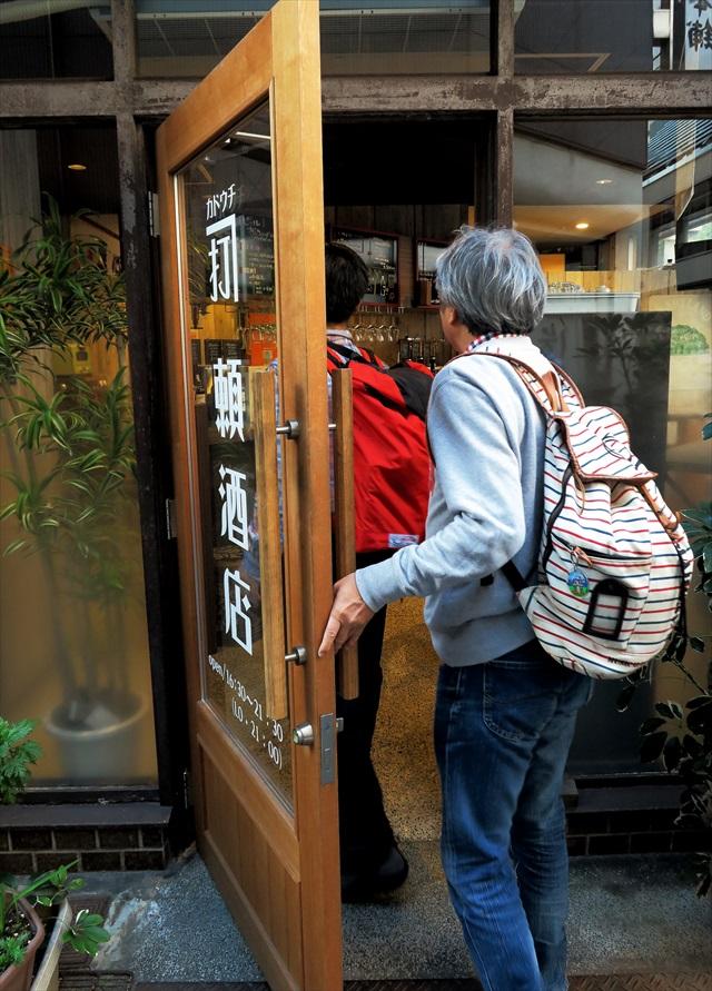 161203-頼酒店-0004-S