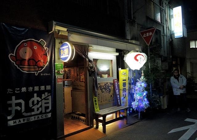 161203-〇蛸-0002-S