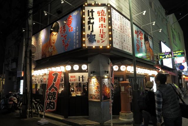 161203-汁の店おふくろ-0021-S