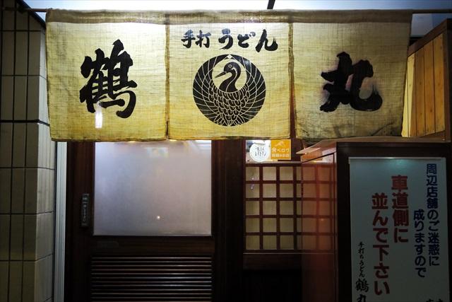 161203-鶴丸-0002-S